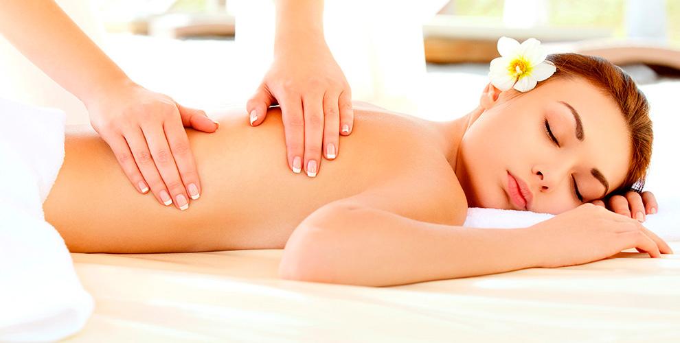«Массажный салон»: сеансы массажа шейно-воротниковой зоны испины