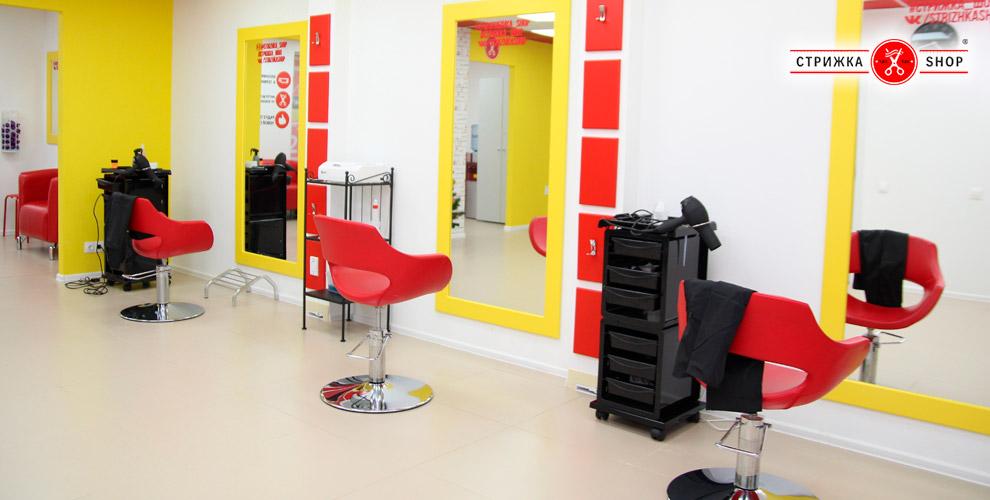 Детские, женские и мужские стрижки в сети парикмахерских «Стрижка SHOP»