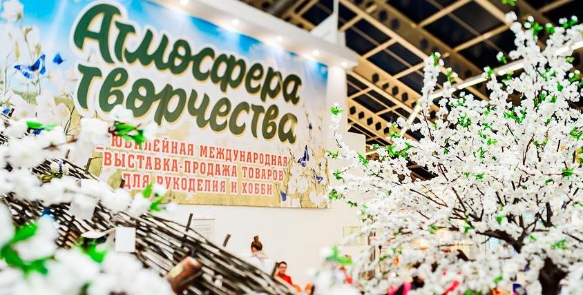 """Выставка """"Атмосфера творчества"""": посещение для 1 или 2 человек"""