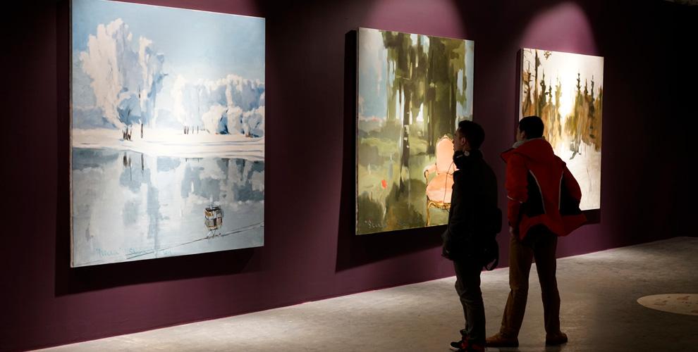 Галерея Ural Vision Gallery: билеты навыставку «Истории леса»