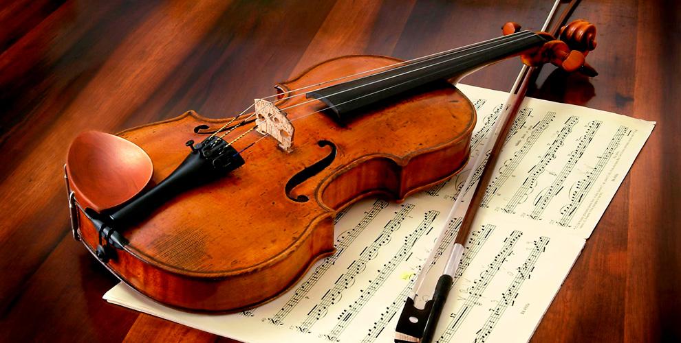 Билеты на концерты органной, классической и джазовой музыки от фонда «Бельканто»
