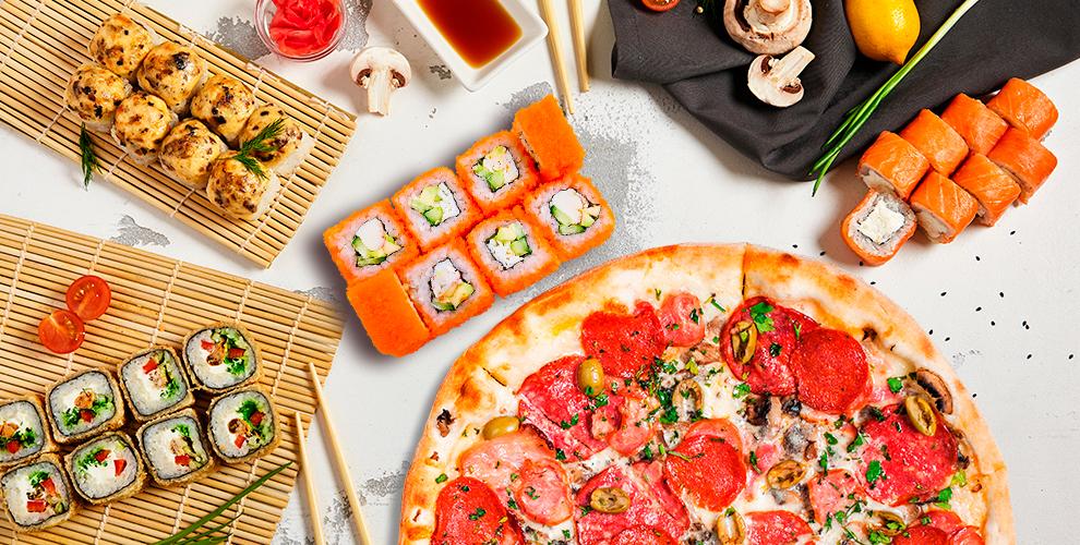 роллы и пицца картинка в хорошем качестве требует времени