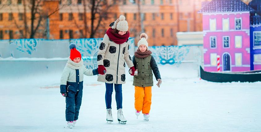 Входной билет для детей и взрослых на каток в Гагарин парке