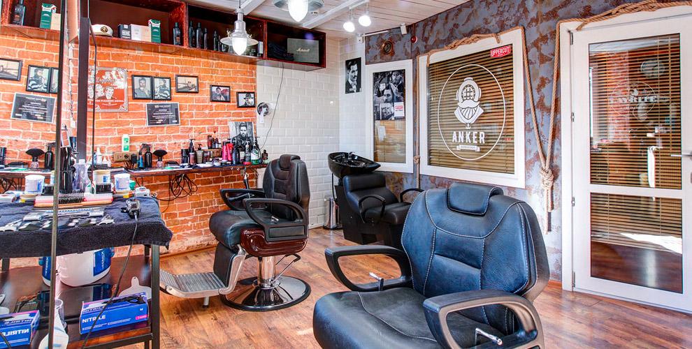 Anker Barbershop: мужские стрижки, SPA-уход, бритье икамуфляж седины