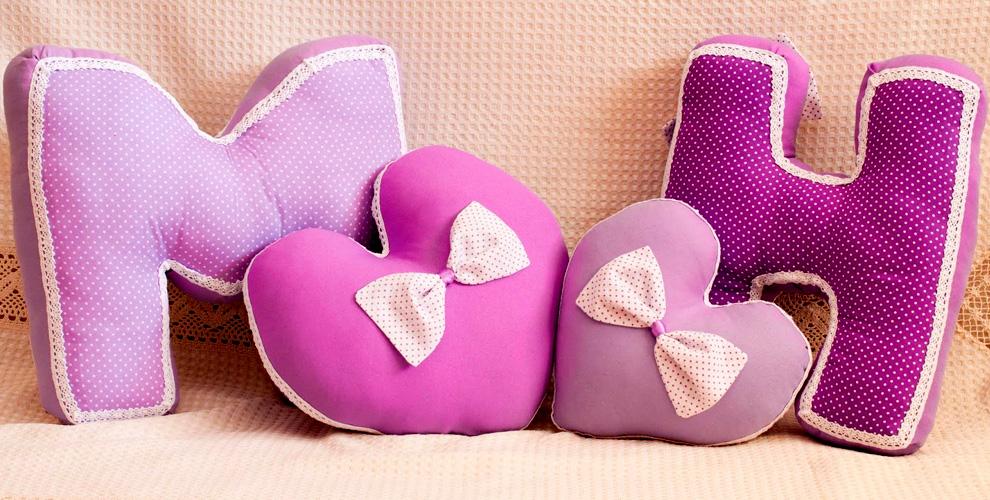 «Аксессуары для праздников и принцесс»: изготовление буквы-подушки
