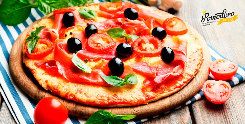 Pomodoro Royal наПетухова: пицца имолочные коктейли