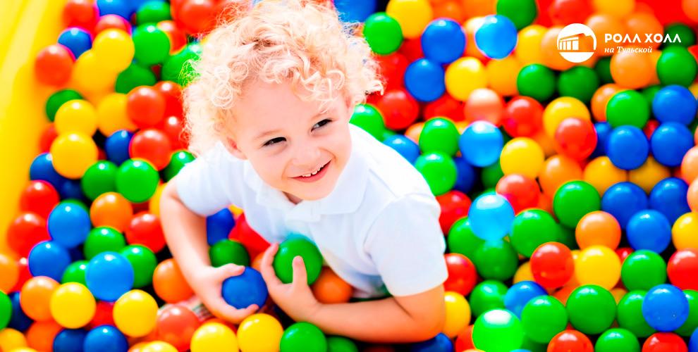 Целый день развлечений для детей в развлекательном центре «Ролл Холл»