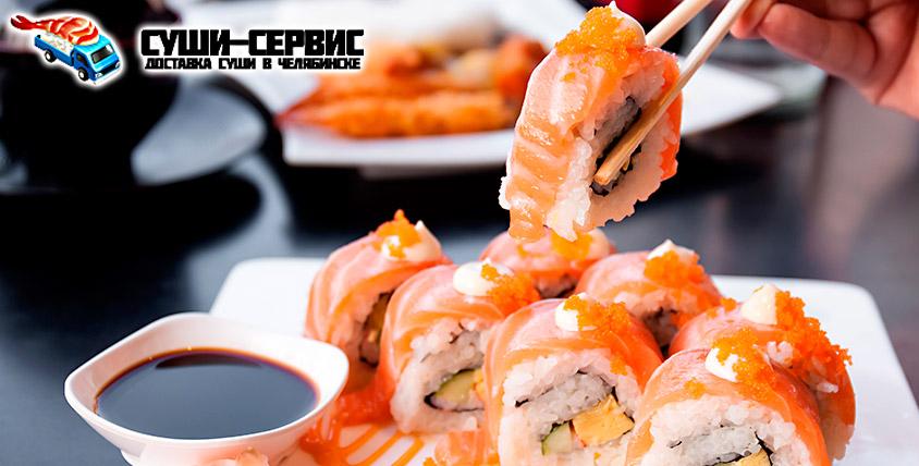 """Зашел, увидел, заказал! Сытные наборы, хрустящая темпура, роллы и суши от ресторана доставки японской кухни """"Суши-Сервис"""""""