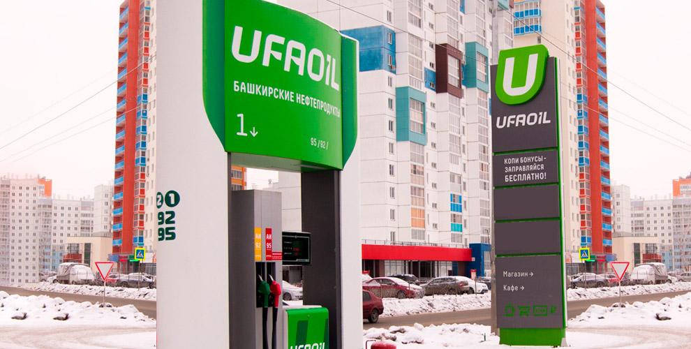 Бонусная карта и 1 руб. с каждого литра топлива в сети заправочных станций UFAOIL