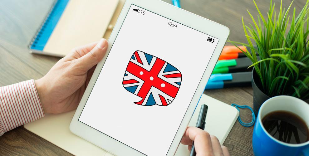 Изучение иностранных языков для детей и взрослых в Go! English