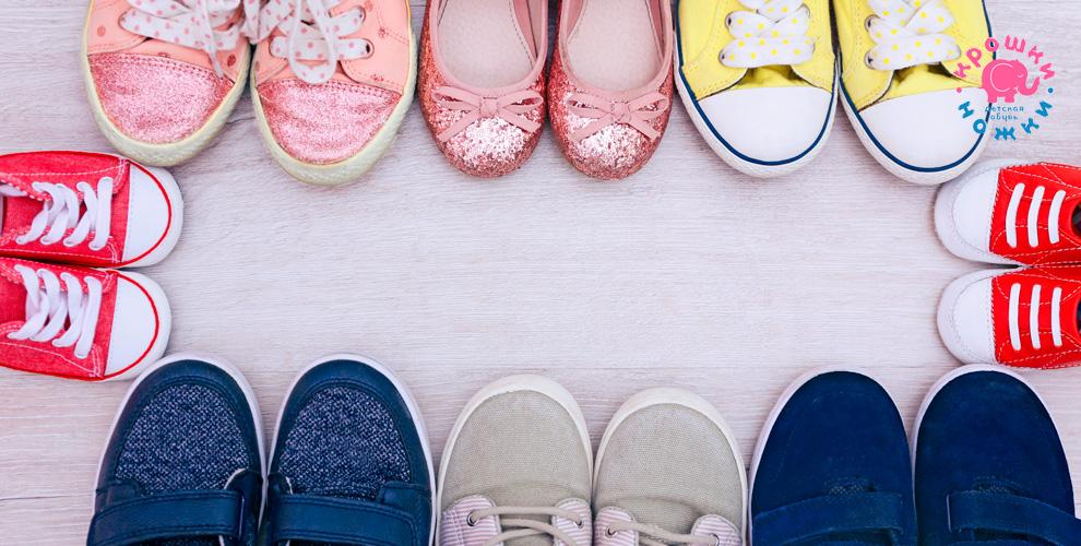 Ассортимент школьной обуви длядевочек имальчиков вмагазине «Крошки-Ножки»
