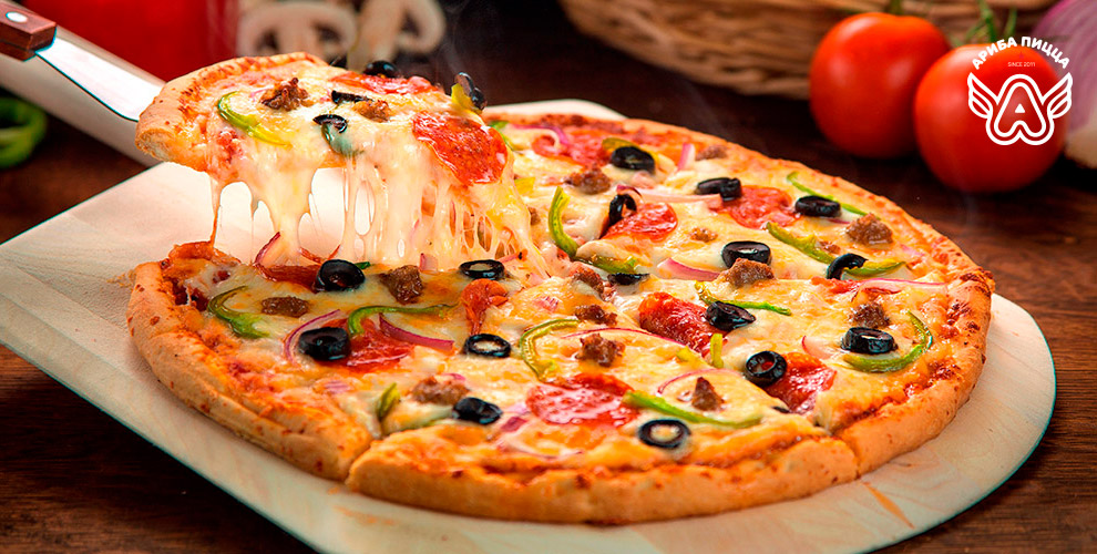 «Ариба Пицца»: меню пиццы диаметром 30см