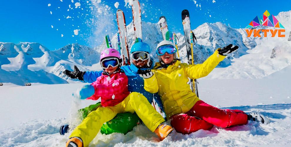 Проживание в гостинице и Ski-Pass на целый день в спортивном комплексе «Уктус»