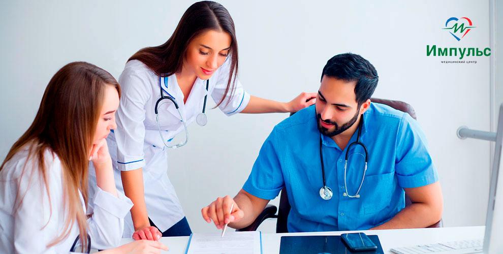 УЗИ, медицинские справки, обследования для женщин и мужчин в центре «Импульс»