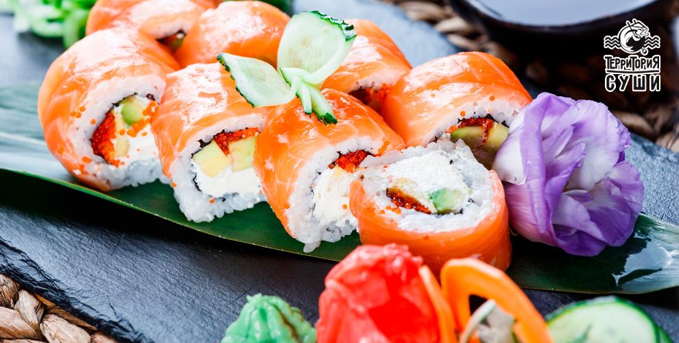 «Территория суши»: доставка японской кухни, салатов и пиццы с различными начинками