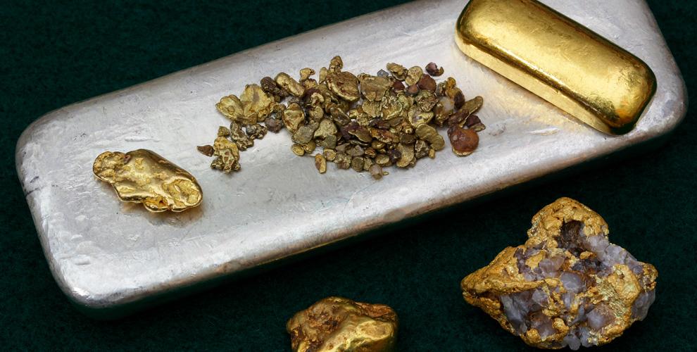 Государственный музей золота: двабилета поцене одного