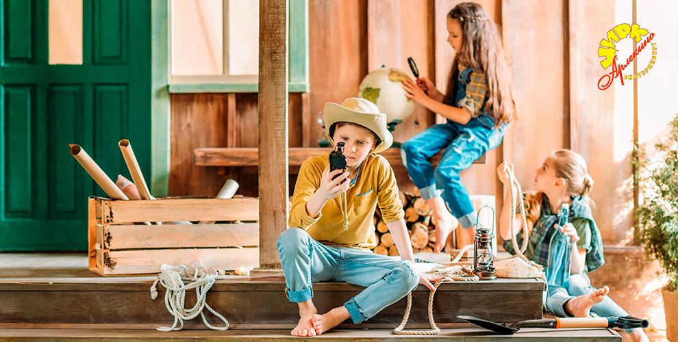 Екатеринбургский детский цирк «Арлекино»: квесты, развлекательная программа