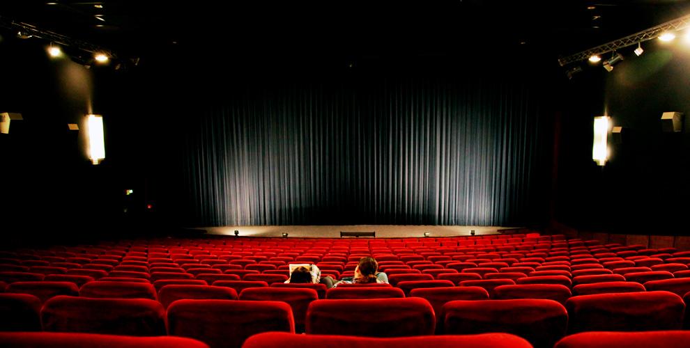 Билеты наспектакль «Такие люди» оттеатра-студии «СТРУНА»
