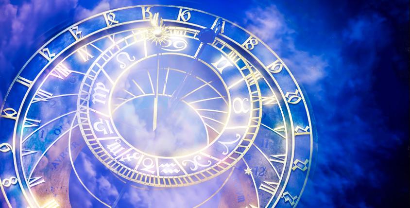 Е составление астрологического гороскопа