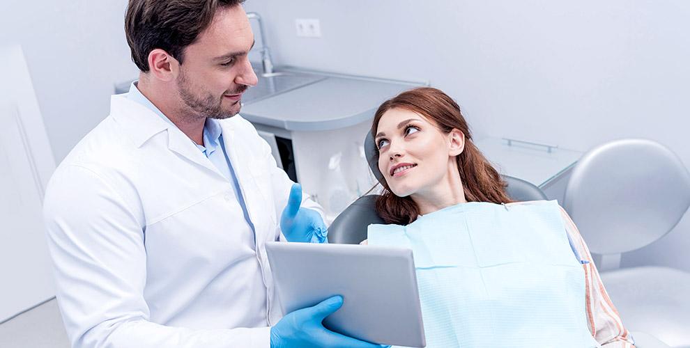 Удаление зуба, лечение кариеса, реставрация и другие услуги в клинике «Доктор Дол»