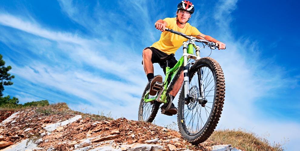 Прокат горного велосипеда и туристического комплекта от компании Travel Store