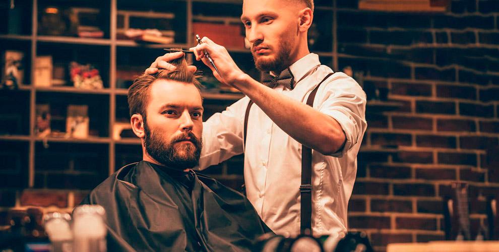 Мужские стрижки, коррекция бороды и другое в барбершопе OldBoy