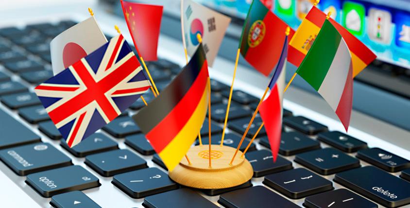Бесплатное пробное занятие языком, курсы изучения языка на выбор в школе Lingua Guru
