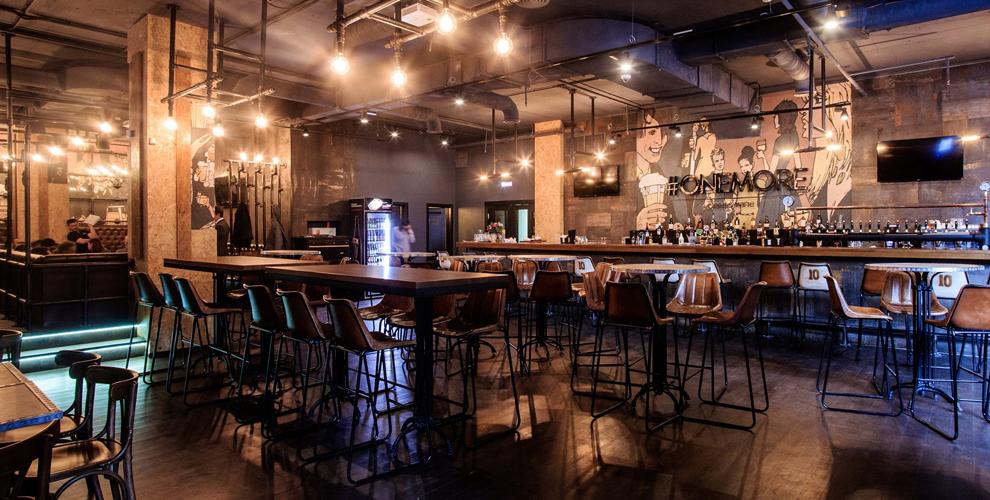 Всё меню кухни, безалкогольные напитки и карта бара в ресторане One More Beer & Wine