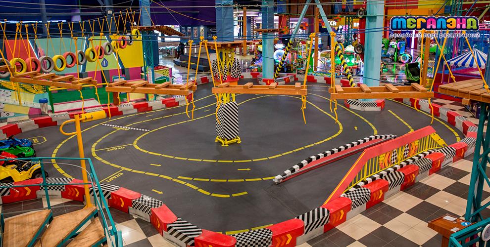 Игровая карта с балансом 1000 руб. в семейный парк развлечений «Мегалэнд»
