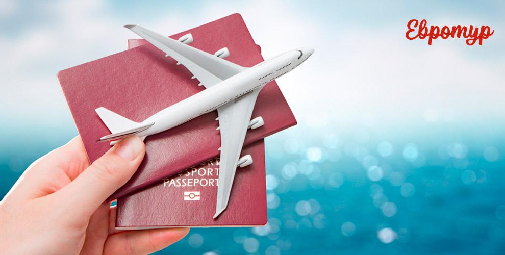 Оформление шенгенской визы, в США и в Великобританию от туристической фирмы «Евротур»