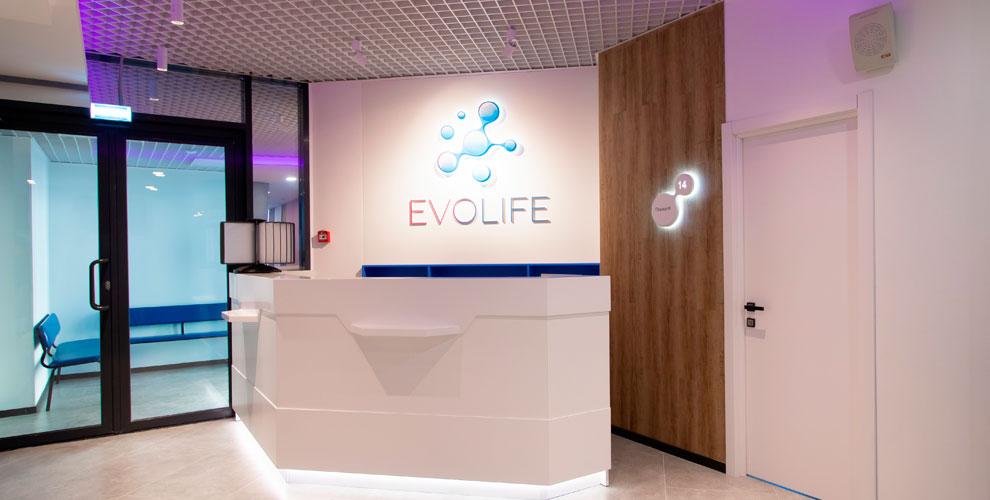 Медицинский центр Evolife: консультация специалиста, механотерапия, криотерапия