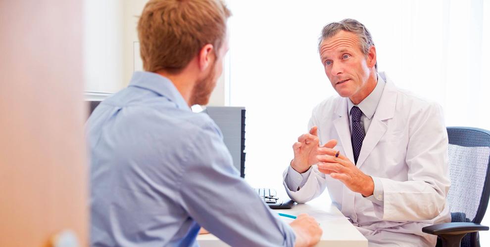 Комплексное обследование для мужчин, ПЦР диагностика в центре «Ленмед»