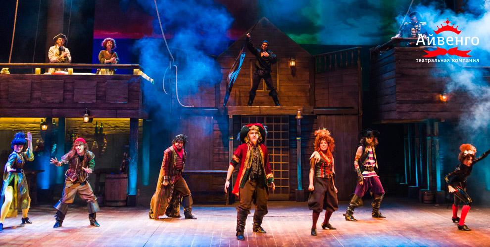 «Айвенго»: билеты намюзикл «Остров Сокровищ»