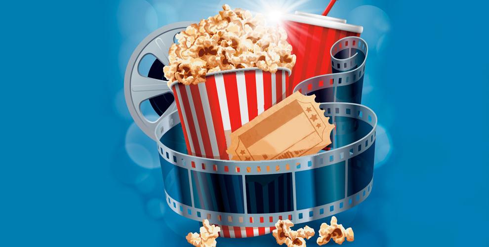 Билеты в кино и попкорн в подарок в кинотеатре «Тетерин Фильм XL»
