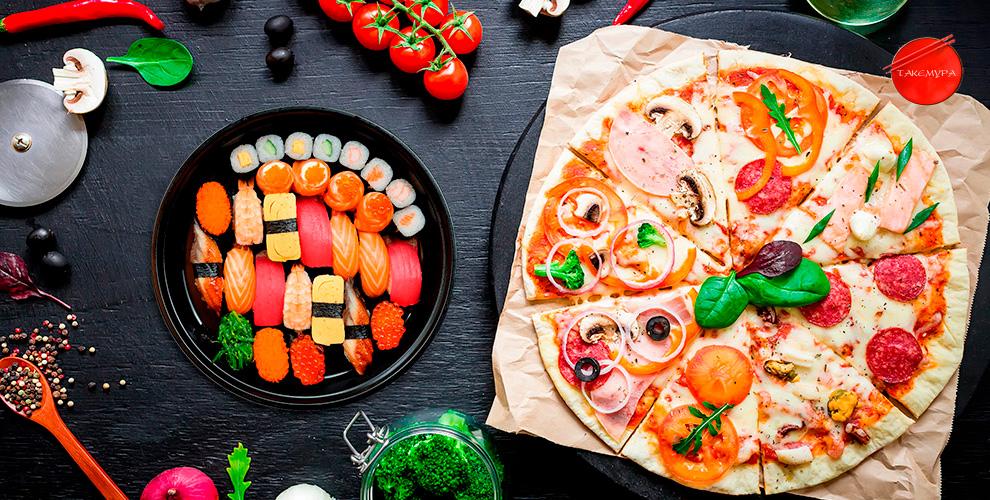 Сет«Такемура» 1120гр.за570рублей, пицца, роллы отслужбы доставки «Такемура»