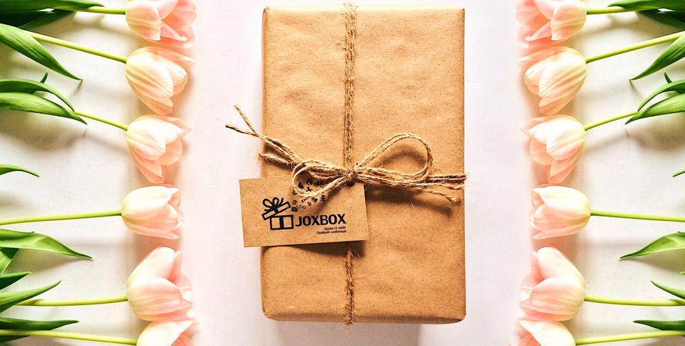 Подарок-сюрприз от компании Joxbox