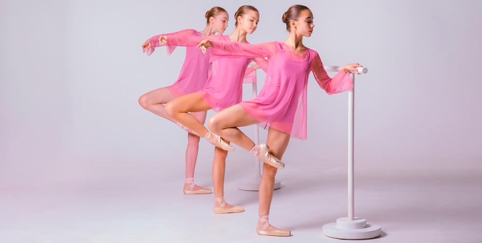 ISLAND DANCE: балетная гимнастика, современный танец, акробатика, стретчинг