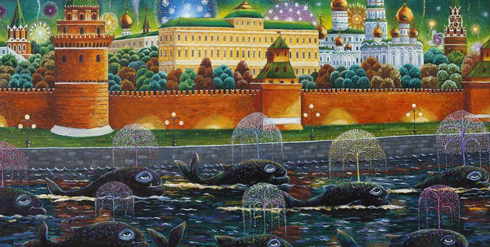 Екатеринбургский музей изобразительных искусств приглашает на выставку