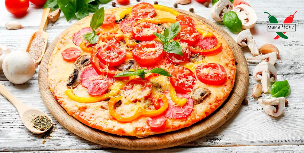 Пицца, шашлык, роллы, чизкейк изакуски впиццерии «Мама Чоли»