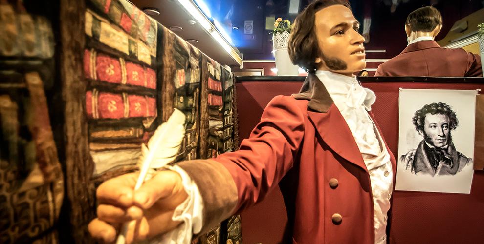 Музей восковых фигур иликунсткамера: билеты навыставку длядетей ивзрослых