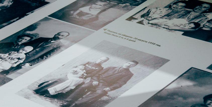 """Выставка """"Рождение горожанина: любовь, политика и наука"""" - 100 руб."""