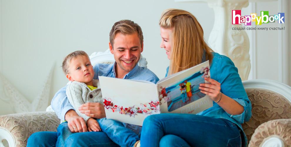 Печать фотокниги, календаря, фотооткрытки, журнала всервисе Happybook