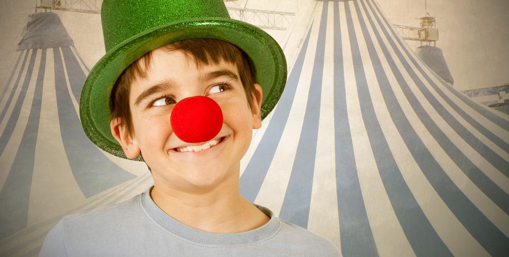 Екатеринбургский детский цирк «Арлекино»: «Цирковой калейдоскоп»иаренда беседки