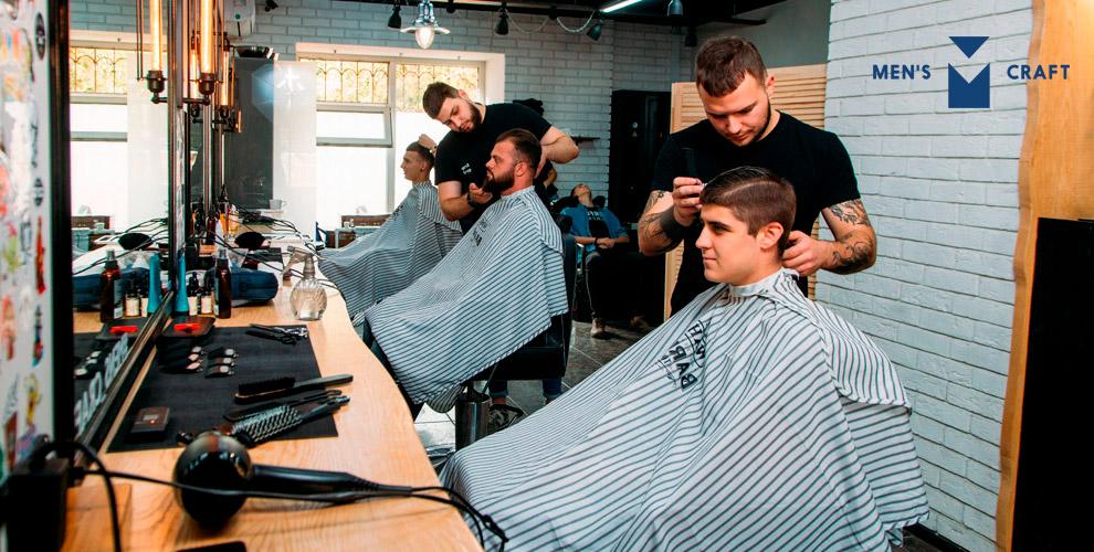Men's Craft: мужские стрижки, тонирование седины ибритье бороды