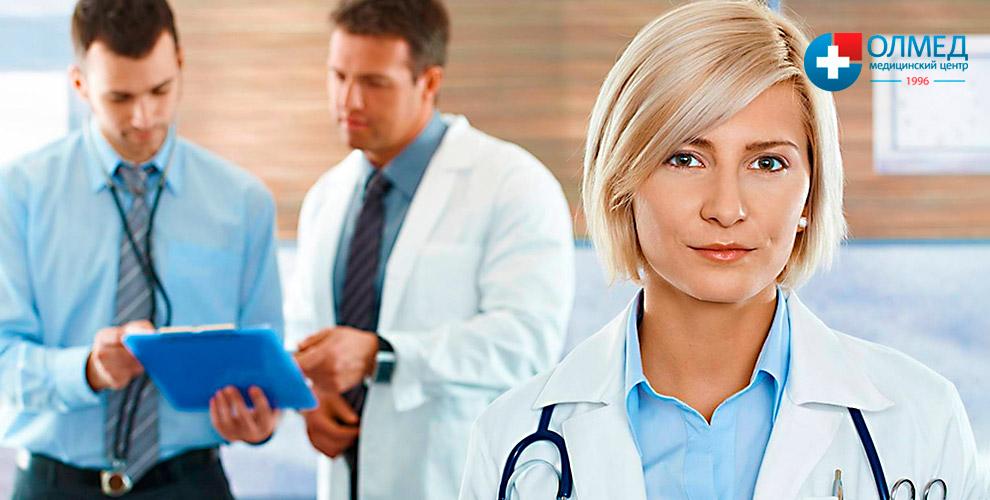 Прием терапевта, гинеколога, анализ крови,ЭКГиУЗИвцентре «Олмед»