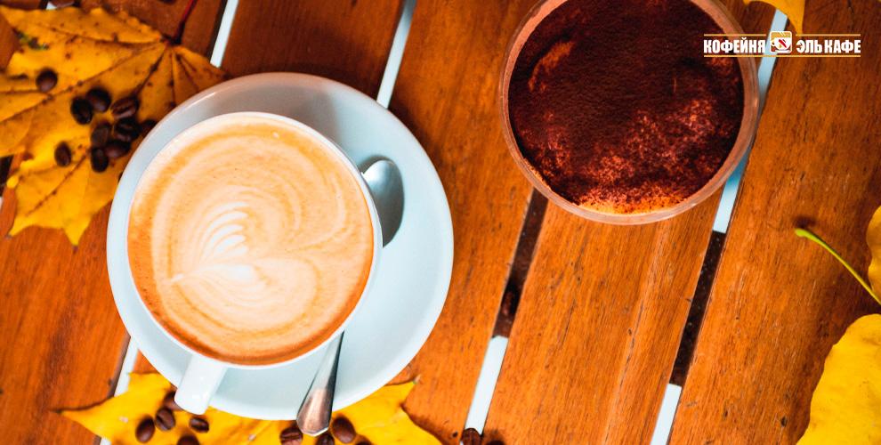 Салаты, супы, цыпленок, рыба, кофе, горячий шоколад, чай в кофейне «Эль-Кафе»
