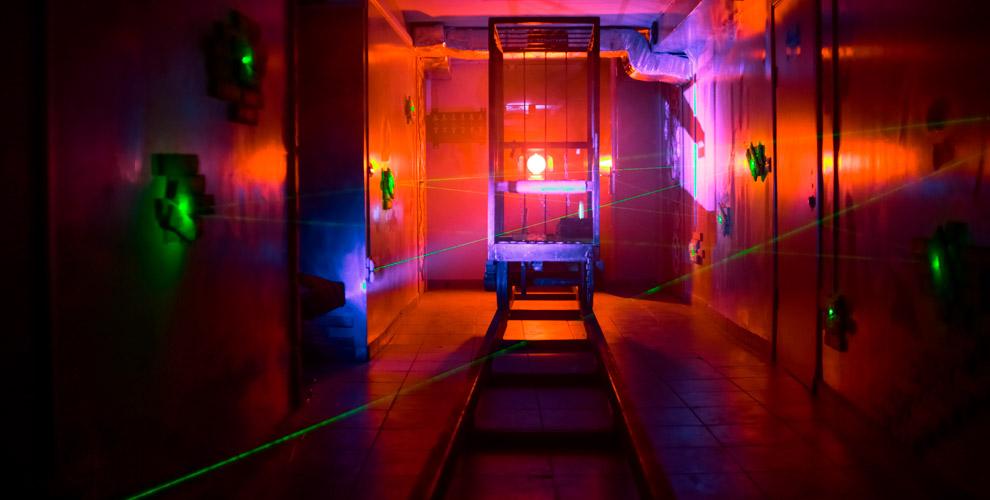 «Планета аватар»: лазерный лабиринт, игры ввиртуальной реальности иприставку