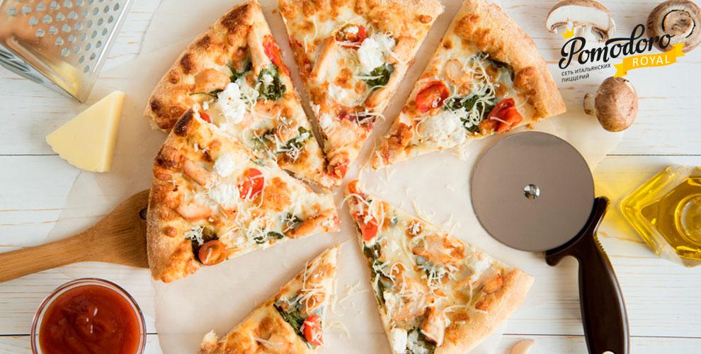 Pomodoro Royal наТроллейной: разнообразное меню пиццы имолочных коктейлей