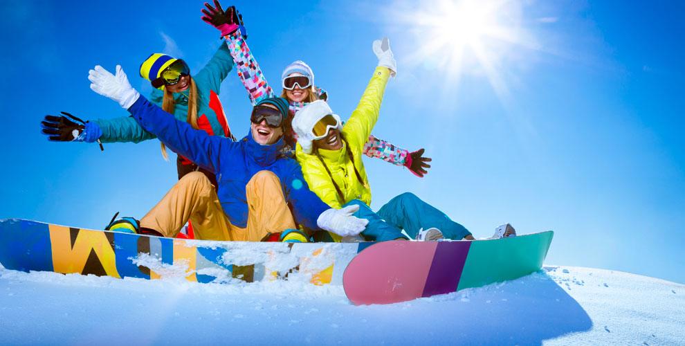 Прокат горных лыж, сноубордов и экипировки в горнолыжном комплексе «Гора Волчиха»
