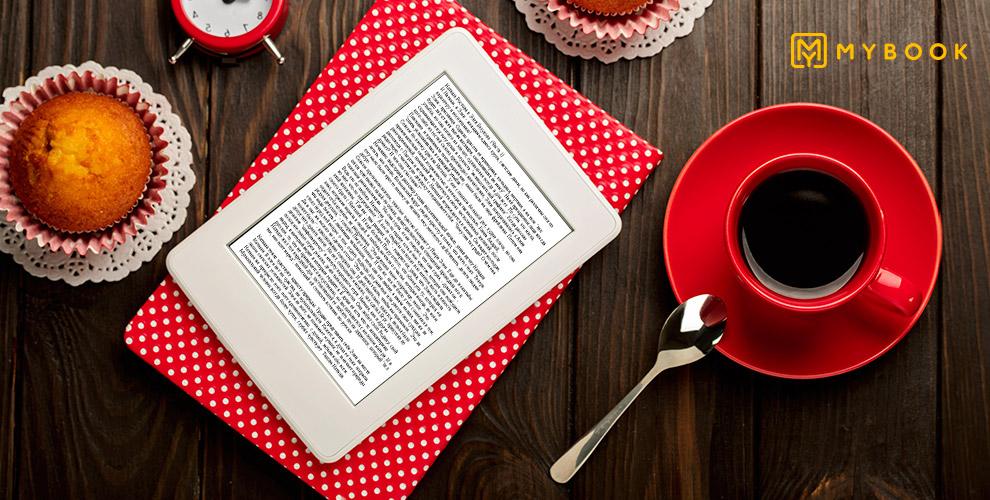 Премиальная подписка 14 дней в книжном клубе MYBOOK